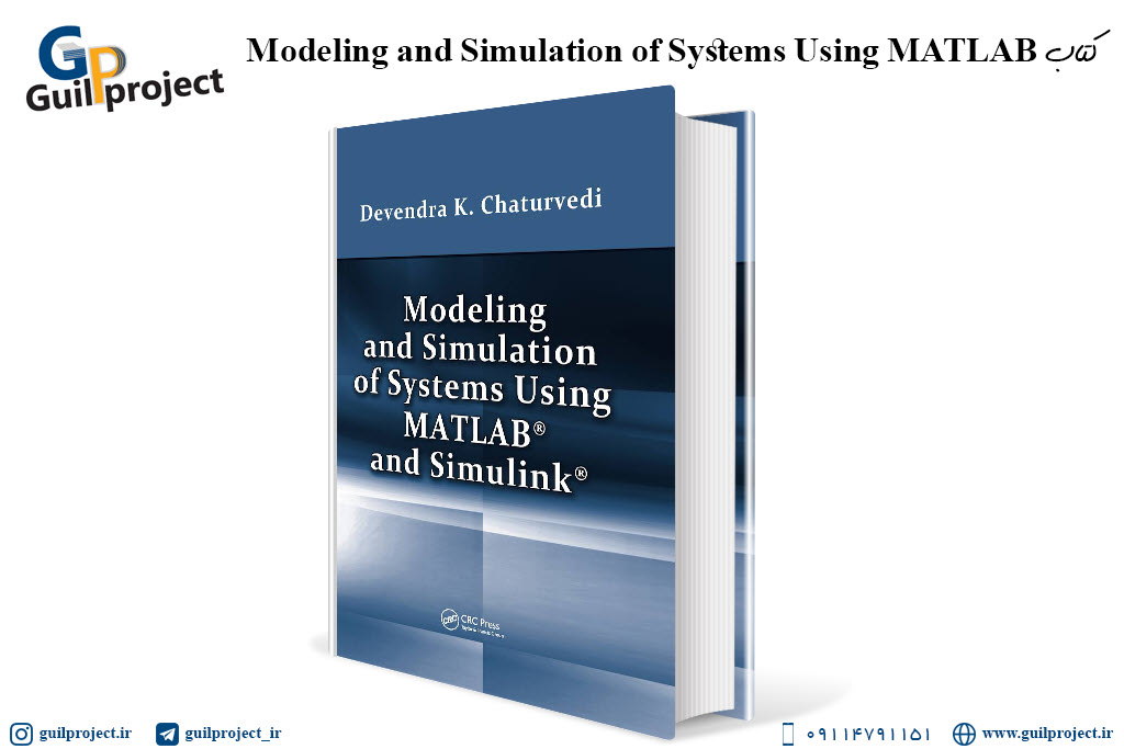 کتاب Modeling and Simulation of Systems Using MATLAB